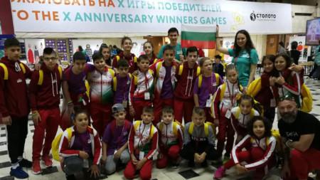 Болгарские участники Всемирных игр победителей