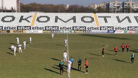 Локомотив (Пловдив) - Атлетик (Куклен) 2:0