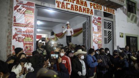 Привърженици на Педро Кастильо в Такабамба, Перу.