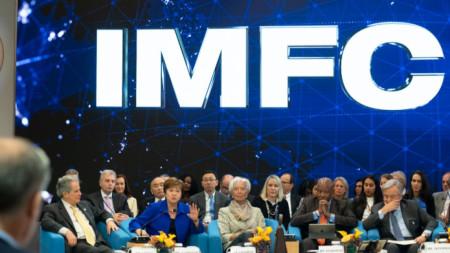 Международен паричен и финансов комитет към МВФ