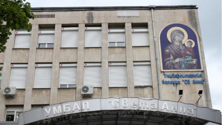 """Двамата по-тежко пострадали са в болница """"Света Анна"""" в столицата."""