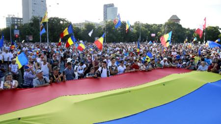 Демонстрацията беше организирана по повод годишнината от смазването на протеста, когато демонстранти се опитаха да нахлуят в сградата на правителството. 400 души бяха ранени миналото лято.