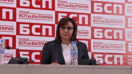 BSP leader Korneliya Ninova