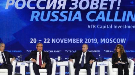 Путин по време на форума