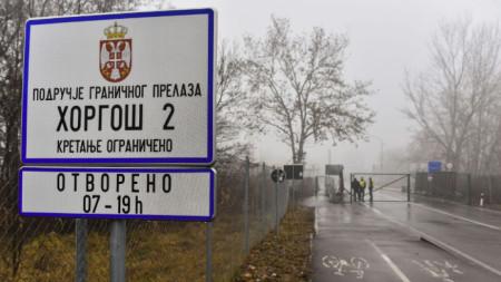 Унгария предупреди Сърбия, че няма да допуска в страната нелегални имигранти.