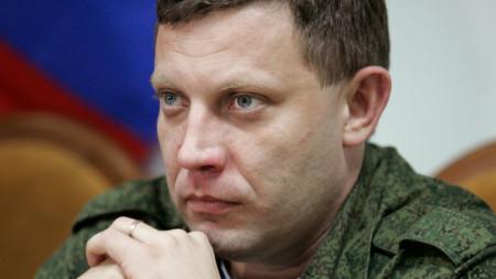 Александър Захарченко