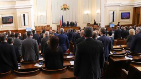 Стартът на зимната сесия на Народното събрание
