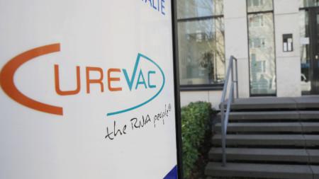 """Офисът на германската компания """"Кюрвак"""" във Франкфурт. Твърди се, че  Доналд Тръмп й предложил """"милиард долара"""", за да имат """"само САЩ"""" правата върху изследванията на нейната ваксина."""