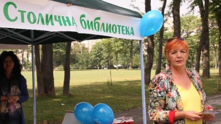 Юлия Цинзова