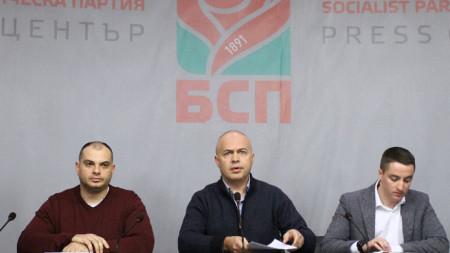 Депутатите от БСП Филип Попов, Георги Свиленски и Явор Божанков дадоха пресконференция.