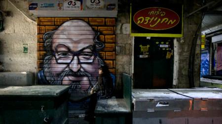 Графит с лика на на Джонатан Полард в Тел Авив