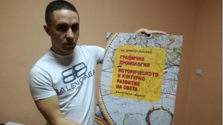 Димитър Върбанов, внук на автора на изследването