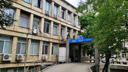 Областната болница във Велико Търново.