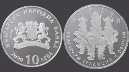 """Сребърна възпоменателна монета """"Кукери"""""""