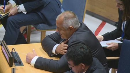 """Премиерът Бойко Борисов на срещата в Ню Йорк """"Глобален призив за действие за справяне с проблема с наркотиците""""."""