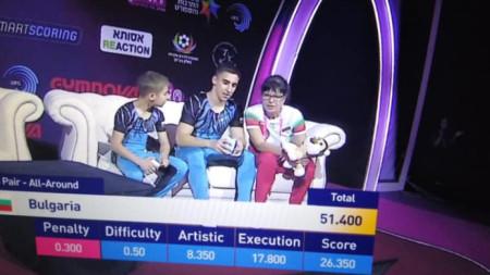 Мартин Николов, Данаил Николов с треньор Йорданка Кочева.