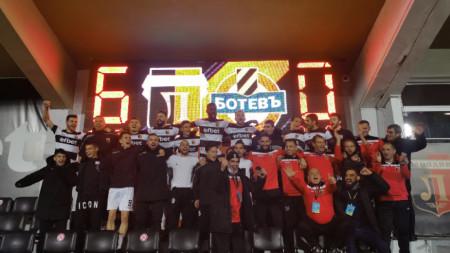 Локо с най-изразителната си победа над Ботев в историята