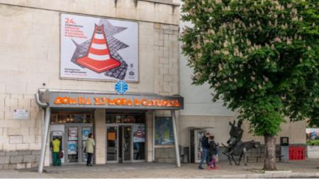 Музея на хумора и сатирата в Габрово, където се провежда 24–ото биенале на хумора и сатирата