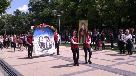 Парад на книгата в Перник на 24 май 2016 г.