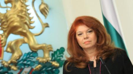 Илијана Јотова