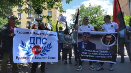 The Bulgarian Patriots organized a protest demanding the disbandment of the MRF
