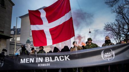 Протест срещу Covid ограниченията в столицата на Дания Копенхаген - 10 април 2021