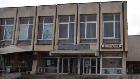 Театърът в Кърджали вече е член на най-голямата европейска театрална мрежа.