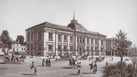 El primer edificio del BNB, a principios del siglo XX