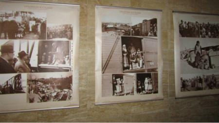 """Изложба """"Граници и съдби. Добруджа 1940 година"""""""