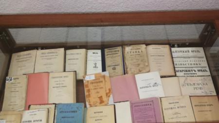 Регионална библиотека Сливен