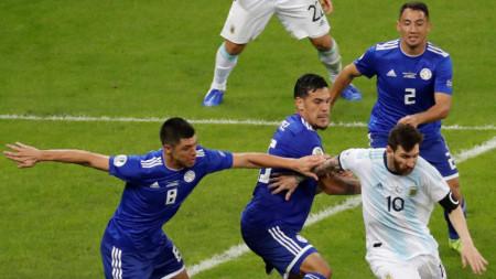 Аржентина и Парагвай си поделиха по точка след като заавършиха 1:1