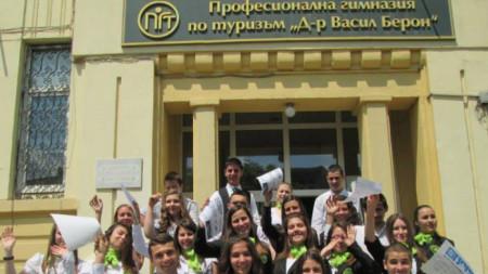 Ученици от ПГ по туризъм