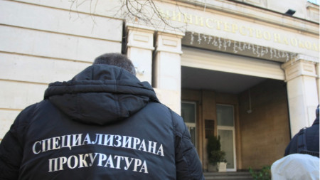 На 9 януари прокуратурата влезе в МОСВ. Акцията беше свързана с действията на прокуратурата в Перник около водната криза.