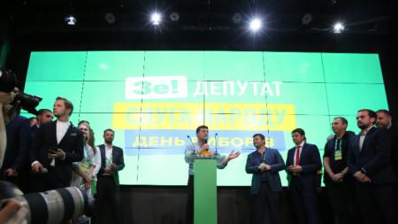 Президентът на Украйна Володимир Зеленски по време на пресконференция.