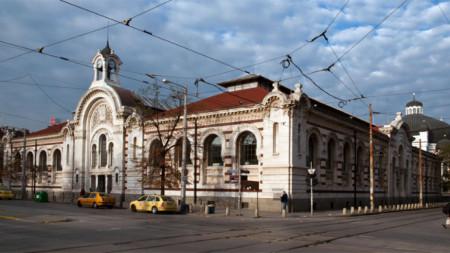 Централните софийски хали