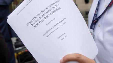 Докладът на специален прокурор Робърт Мълър.