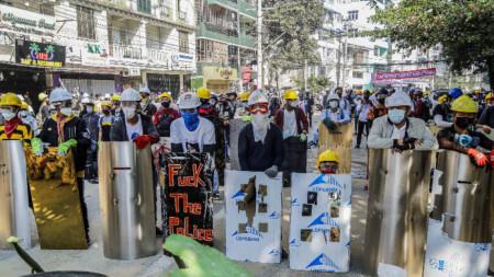 При протестите в Мианма срещу военния преврат, извършен на февруари, досега са загинали най-малко 55 души