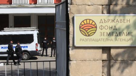 Специализираната прокуратура претърси през юли кабинети и жилища на служители в държавен фонд