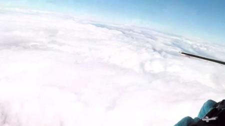 На ръба на самолета