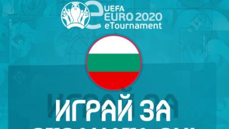 Логото на турнира
