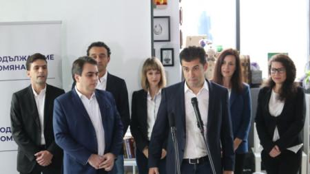 Асен Василев и Кирил Петков представиха политическия си проект