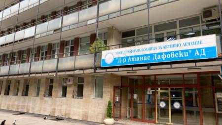 Болницата в Кърджали