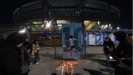 Фенове на Наполи организираха бдение за Марадона пред стадион