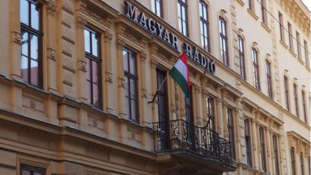 Сградата на Унгарското национално радио в Будапеща