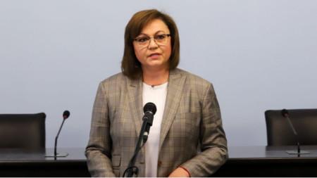 Kornelia Ninova