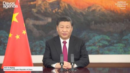 Изказване на Си Цзинпин на виртуална среща на Световния икономически форум Давос 2021 г.