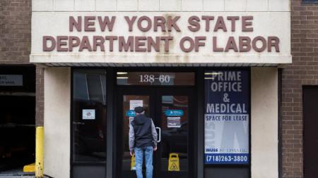 Сериозен ръст на безработицата е отчетен в САЩ.