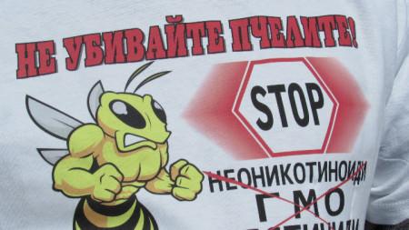 Започна протестът на регионалните пчеларски организации в Североизточна България.