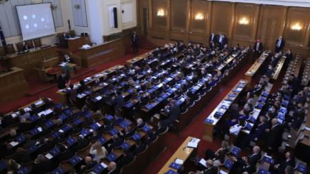 Учредителното заседание на 45-тия парламент се проведе в историческата сграда - - 15 април 2021 г.