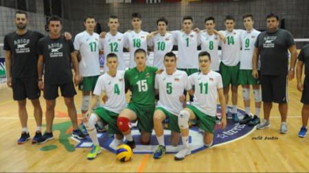 Отборът на България по волейбол за юноши до 17 години-